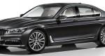 Mandarin Oriental Bangkok Serves With BMW 730Ld M Sports