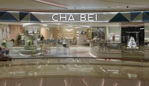 Cha Bei Launches in Galaxy Macau