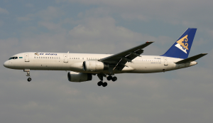 Air Astana to Launch Additional Flgihts to London