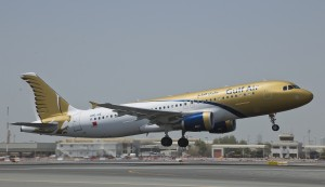 Gulf Air Partners Agoda to Offer More Flight Rewards