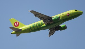 JAL and S7 Airlines to Expand Codeshare Cooperation