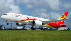 Hainan Airlines Partners Kaligo Travel Solutions to Launch New Car Rental Redemption Platform