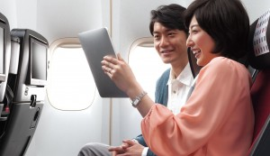 JAL Launches New Global Facebook Page