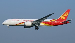 Hainan Airlines to Improve Loyalty Programme Points Accruement Method