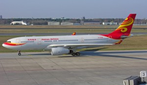 Hainan Airlines to Launch its First Nonstop Routes to Los Angeles