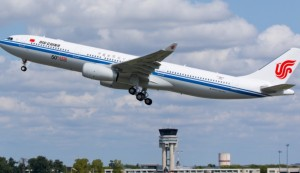 Air China to Launch Beijing-Astana and Beijing-Zurich Routes