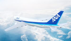 ANA Partners with Points and Collinson to Launch ANA Global Services