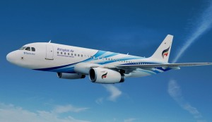 Hong Kong Airlines Partners Bangkok Airways to Codeshare