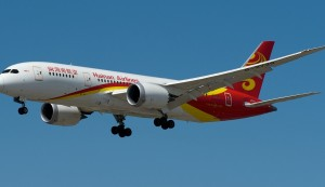 Hainan Airlines to Launch Non-stop Service between Chongqing and New York
