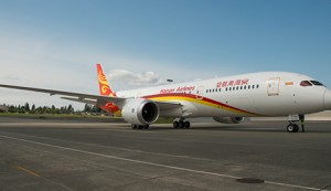 Hainan Airlines to Launch New Direct Service to Tel Aviv