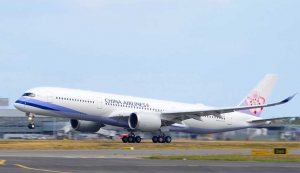 China Airlines to Launch Taipei-London flight