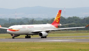 Hainan Airlines to Launch Direct Shenzhen-Brisbane Service