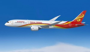 Hainan Airlines to Launch Service to Serbia