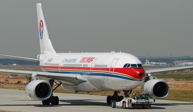 China Eastern to Increase its Brisbane Flights to Daily