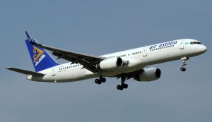 Air Astana Goes Daily to London