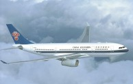 China Southern Adds London Route