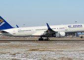 Airline Review: Air Astana, Kazakhstan's Boutique Beauty