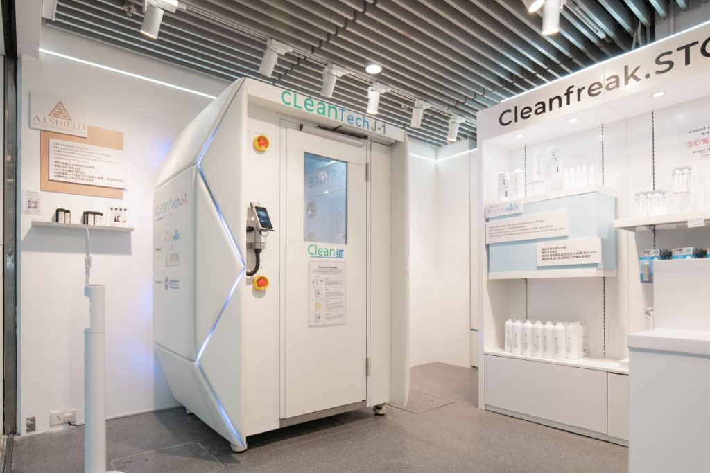 The first sanitizing lifestyle pop up, Cleanfreak.STORE, has opened at Hong Kong International Airport, offering travellers a host of hygiene products.