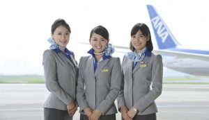 All Nippon Airways Launches ANA Pay